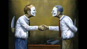 Проблемы и неприятели