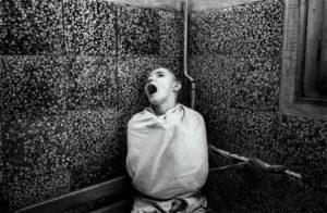 Психиатрическая лечебница