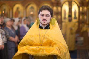 К чему снится священник, значение сна с фото