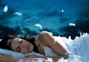 Что такое вещий сон?